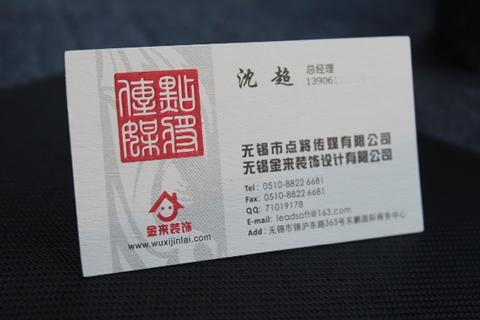 韩国竹棉270g/315g超白、奶